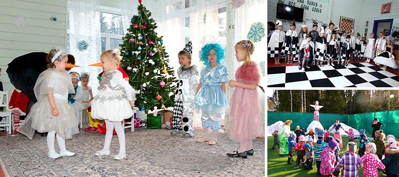 Детские праздники в Ля Мезон